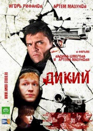 В главных ролях игорь лифанов артем
